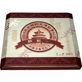 ~全方位茶業~2008奧林匹克 會 餅 2003年預製 、普洱茶生茶