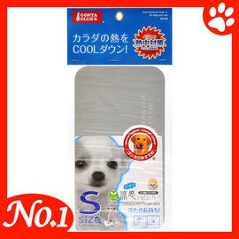 ~ Marukan.涼感高純度鋁製涼墊~S號 DP~805~ 3公斤 寵物,散熱涼墊,降溫