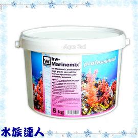 【水族達人】HW《專家海水素5kg/桶》軟體鹽、珊瑚鹽、海水鹽 、海鹽