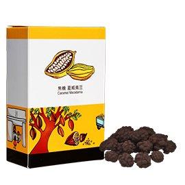 堅果系列~焦糖夏威夷豆