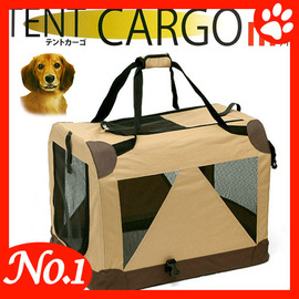 ~ MARUKAN~DC~272 M 外出提籠可攜式寵物包~完全輕量化 ,可 收開