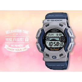 CASIO手錶 國隆 GR~9110ER~2 G~SHOCK 光動能潮流太陽能^(另GR~