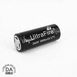 ~新品嚐鮮~BG 26650 充電 鋰電池 充電電池 4000mAh  LED 強光 手電