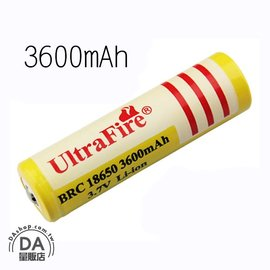 ~新品嚐鮮~BRC 18650 3000mAh 3.7V Li~ion 充電電池 1組2入