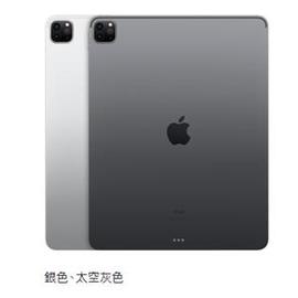 [Apple] iPad Air2 Wi-Fi(C)16G((灰)MGGX2TA/A)((銀)MGH72TA/A)((金)MH1C2TA/A)【24期+含稅免運.下單前,煩請電聯(留言),(現貨/預排)】