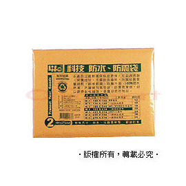 ~LIFE~徠福~專利防水撕不破防震袋^(防震氣泡袋^)NO.2~尺寸:191^~270m