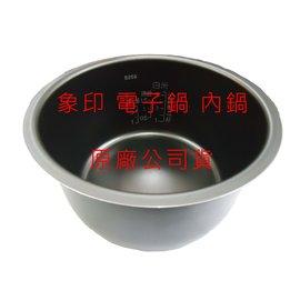 ~象印~~ZOJIRUSHI~電子鍋內鍋◆ B259◆ :NS~TGF10、NS~WAF1