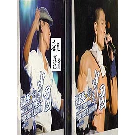 ~世紀臻藏~~劉德華~幻影中國3CD~~ CD~ 下殺↓ 最