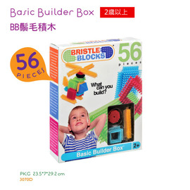 【紫貝殼】『CGA30』【美國B.Toys感統玩具】Battat BB鬃毛積木(56pcs)【店面經營/可預約看貨】