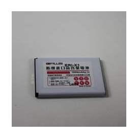 Sony Ericsson BST-41 高容量1500MAH電池 X1 X-1 X2 X10 XPERIA PLAY R800i NEO L MT25i
