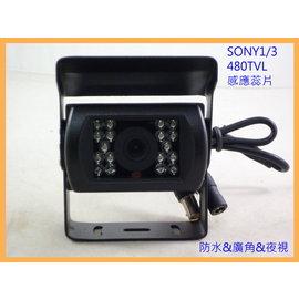 YUJING 大貨車 18 IR LED SONYCCD倒車攝影機^(768^(H^)X4