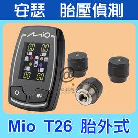MIO MiTIRE T26 KIT【胎外式】 TMPS 胎壓偵測器 另 mio 508 518 588 538 638 658 WIFI
