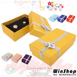 【Q禮品】A1320 蝴蝶結飾品小方盒/珠寶盒禮物盒包裝盒婚禮小物戒指項鍊耳環手錶收納展示