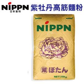 【艾佳】日本製粉-紫牡丹高筋麵粉-分裝1公斤/包