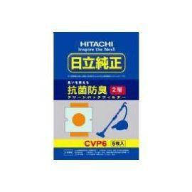 【日立】《HITACHI》吸塵器專用◆集塵紙袋◆1包5入《CV-P6/CVP6》適用機種:CV-AM14、CV-T46、CV-T40、CV等機種