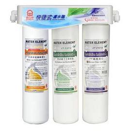 【淨水工廠】《免費專業安裝》JINKON晶工牌快捷式濾水器 FD-3210J/FD3210J