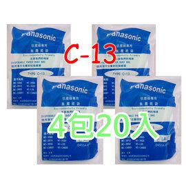 一組4包◆原廠公司貨【國際牌】《PANASONIC》台灣松下◆吸塵器集塵袋《TYPE-C-13/C13》適用型號:MC-3900/MC-3300...