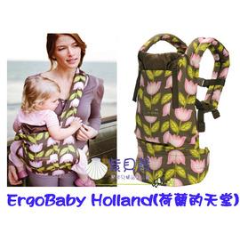 【限時下殺●僅此2條】『BA07』美國Ergo Baby ergobaby 爾哥寶寶嬰童背巾 (有機款*荷蘭的天堂) 【贈美國製醫療香草奶嘴*3顆(原價599元】