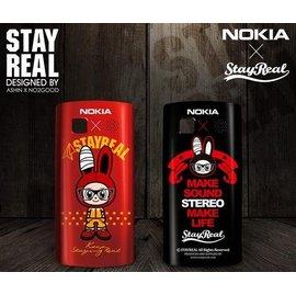 NOKIA 500 STAYREAL 手機殼 聯名酷炫背蓋手機殼 保護殼 保護套 電池背蓋