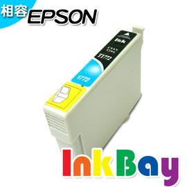 EPSON ^(177^) T1772 T177250 藍色 相容墨水匣~ ~XP30 X