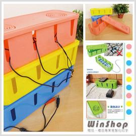 【winshop】B1326散熱孔電線集線盒/電源線插座插頭收納盒理線器理線箱整理盒