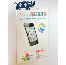 華為/HUAWEI U8860 手機螢幕保護膜/保護貼/三明治貼 (高清膜)