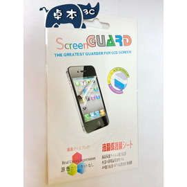 LG P990 Optimus 2X 手機螢幕保護膜/保護貼/三明治貼 (高清膜) **