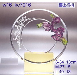 3w16~kc7016喜上眉梢_精緻坤水晶琉璃獎牌獎盃 贈品 http: kh566.co