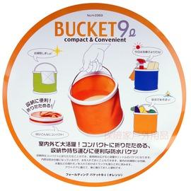 H-2969 CAPTAIN STAG 日本鹿牌折疊水桶9L 橘色 可收納式水箱 手提水筒9公升