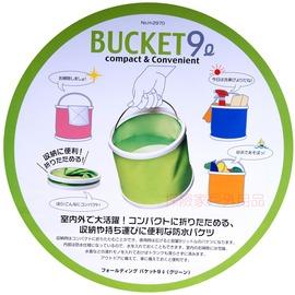H-2970 CAPTAIN STAG 日本鹿牌折疊水桶9L 綠色 可收納式水箱 手提水筒9公升