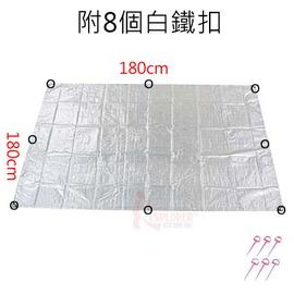 M-3350 CAPTAIN STAG 日本鹿牌鋁箔地布180*180cm(萬用地墊)遮陽布 野餐墊