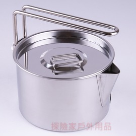 M-7726 CAPTAIN STAG 日本鹿牌不鏽鋼水壺鍋具組900ml 日本製造 茶壺鍋