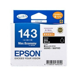 EPSON T143151 NO.143 高印量XL雙黑 包  個