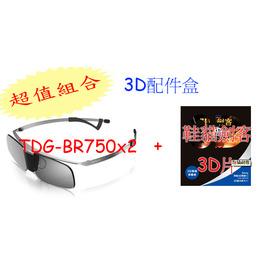3D配件組【新力//索尼】《SONY》3D眼鏡 TDG-BR750*2 + 3D片 鞋貓劍客