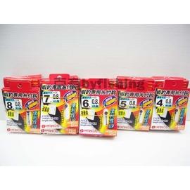 ◎百有釣具◎HARIMITSU 蝦釣專用系付鉤- 碳素線 附快速別針 規格4號/5號/6號/7號/8號~買三包送浮標一支