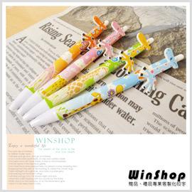 【winshop】A1334 四款長頸鹿藍色原子筆可當書籤/中性筆水性筆油性筆圓珠筆創意可愛書寫文具
