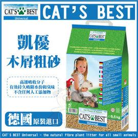~GOLD~~單包~20L~凱優CAT S BEST 木屑藍標粗砂 20L