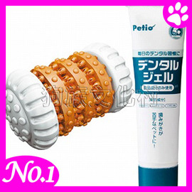 ~ PETIO~4051 齒輪型 牙膏25g~獨特潔齒玩具邊玩耍邊潔牙、懶主人 ~左側全店
