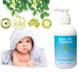 澳洲 Baby Organics多用途嬰幼兒潔膚凝膠 250ml^(澳洲ACO有機配方^)