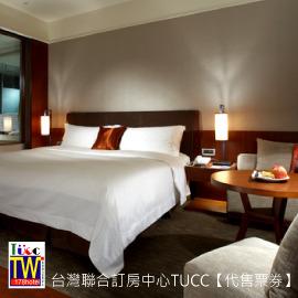 【優質飯店】宜蘭蘭城晶英酒店.精緻雙人客房住宿券6999元(含早餐)