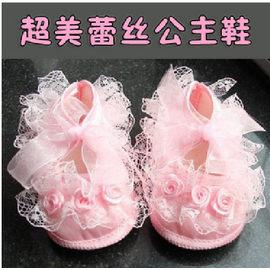 【 HH婦幼館】新生兒 寶寶公主鞋軟底蕾絲防滑學步鞋 滿月百日鞋(粉/白)