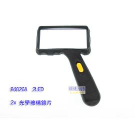 84026A 手持橫式放大鏡 2x 光學玻璃鏡片2LED燈輔助照明