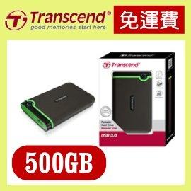 ^~免 ^~ 創見 2.5吋行動硬碟^(USB3.0^) 500G StoreJet 25
