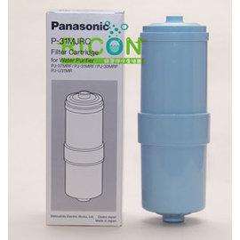 Panasonic國際牌電解水機濾心 P-31MJRC適用PJ-37MRF/PJ-30MRF/PJ-A31/PJ-A503/TK-7505/TK-8150/PJ-A502/PJ-A503/PJ-A33/PJ-A51