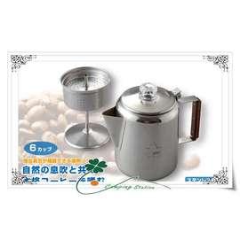 大林小草~【81210300】LOGOS 不鏽鋼咖啡壺6杯份、茶壺