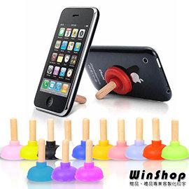 【winshop】A1347 吸附通樂式馬桶塞馬桶吸盤手機架/kuso手機造型有趣吸力強,iPhone4SHTCS3可用喔