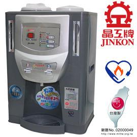 晶工牌光控溫熱全自動開飲機(JD-4202)+贈(太和工房TT350cc負離子能量水壺)