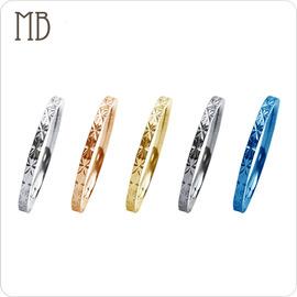 ~MB 鋼飾~尾戒系列~ 軌跡^(銀 玫瑰金 黃K金 黑 藍^)~白鋼戒指^(5選1^)^