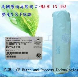 《免運費》《整支N.S.F.認證》MADE IN USA 美國製造原裝進口GE Water and Process Technologies 紙包5微米PP纖維濾芯..同CU-A1/CUA1
