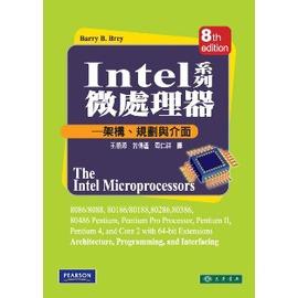 Intel 系列微處理器: 8086 8088 80186 80188 80286架構、規